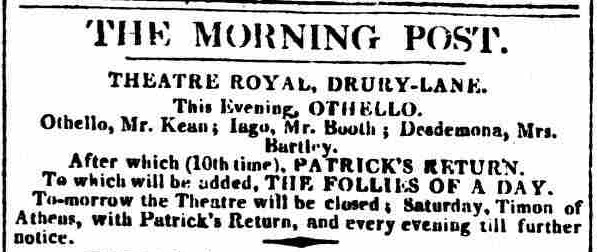 A newspaper advertisement announcing the shared performance of Booth and Kean for February 20, 1817.