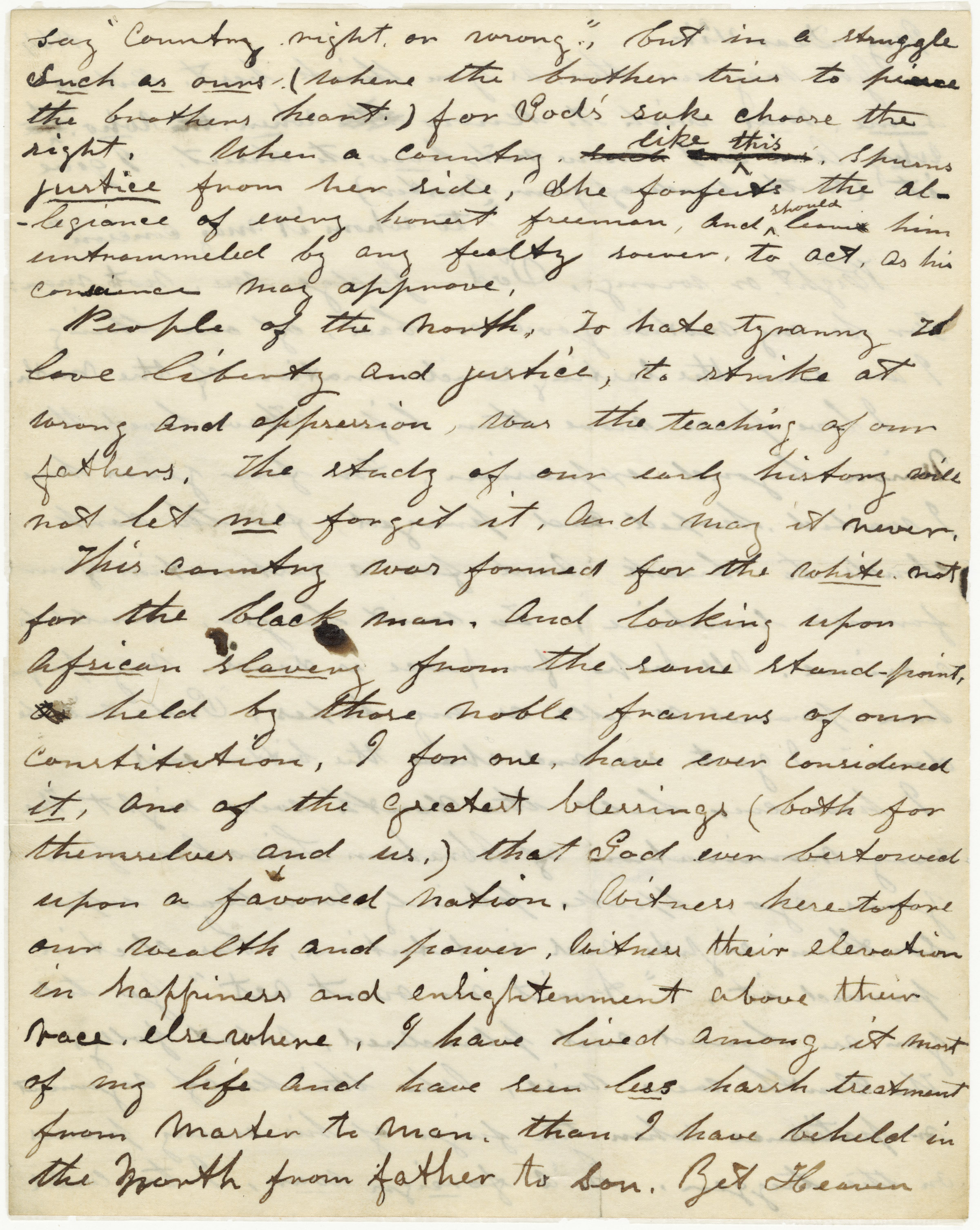to whom it concern letter page 2 nara boothiebarn to whom it concern letter page 2 nara